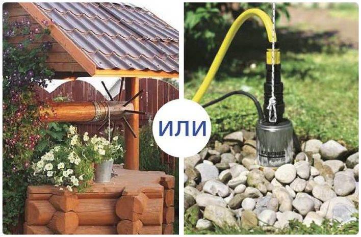 Что лучше для водоснабжения дачи - колодец или скважина