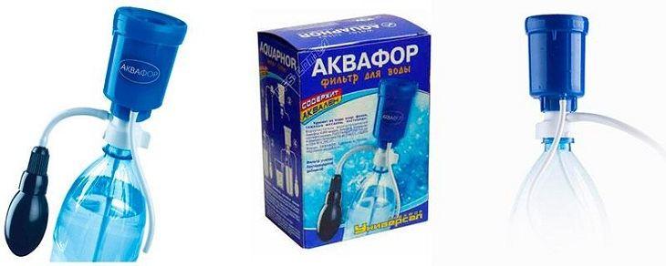аквафор универсал