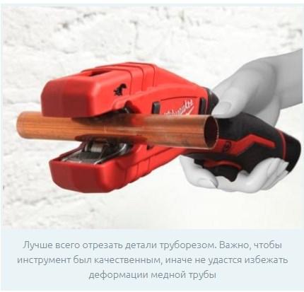 Как паять медные трубы своими руками: пошаговая инструкция