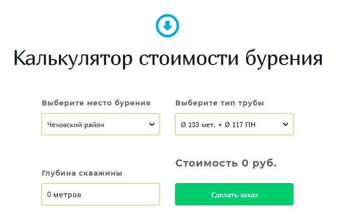 """Бурение скважин на воду в Московской области - Компания """"Донец"""""""