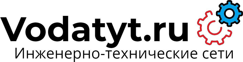 Vodatyt.ru