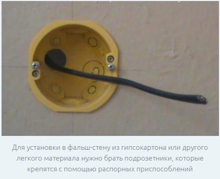 Схема подключения двухклавишного выключателя на две лампочки: инструкция электромонтажа