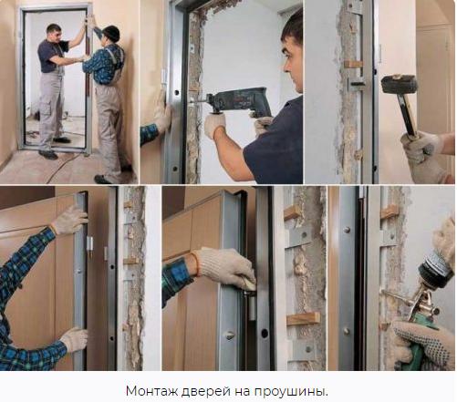 Как установить входную металлическую дверь своими руками