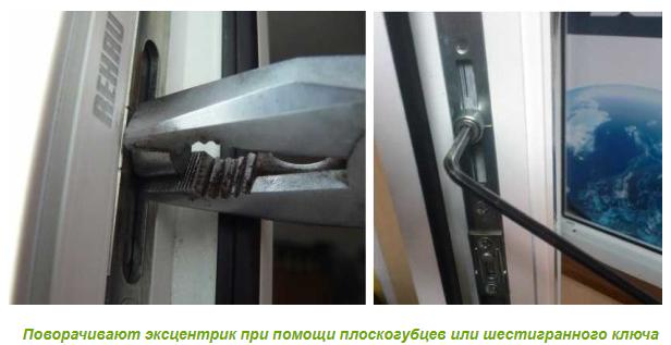 Как отрегулировать пластиковые окна: инструкция для самостоятельной регулировки