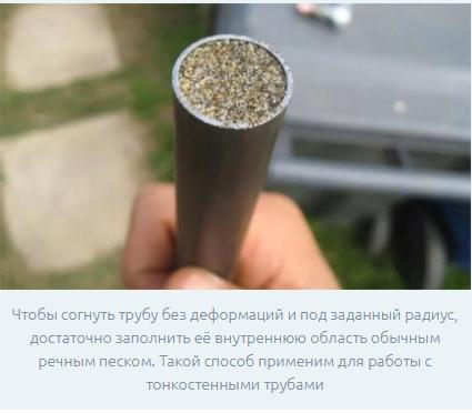 Как соорудить трубогиб профильной трубы: обзор лучших самоделок