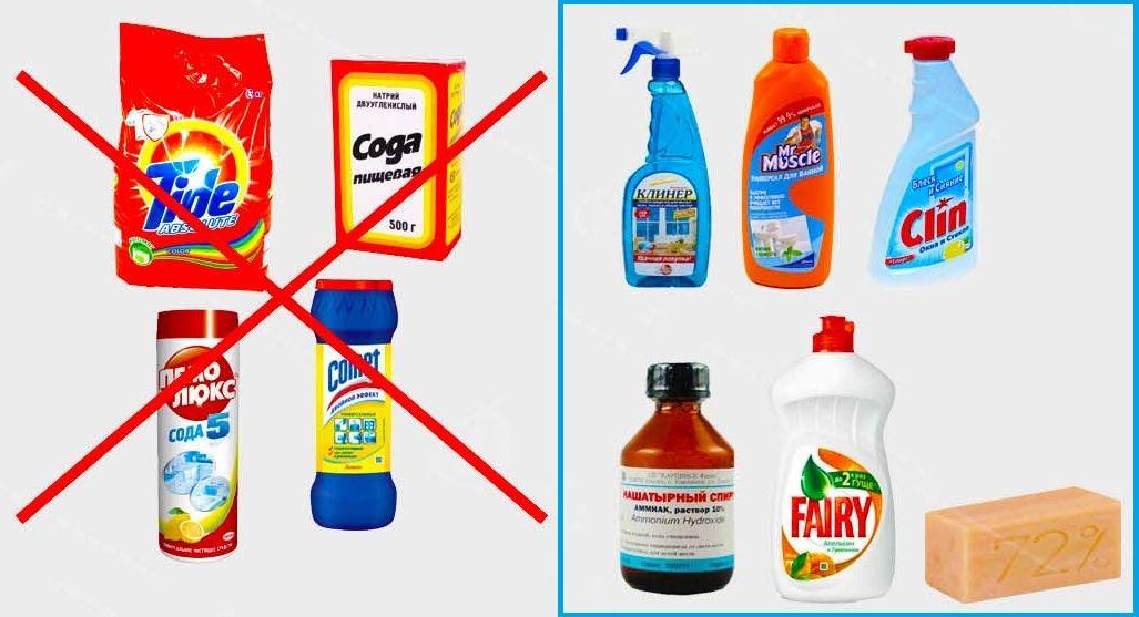 средства которые нельзя использовать для мытья потолка