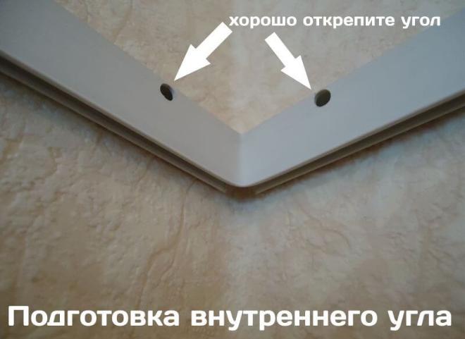 Установка натяжных потолков своими руками: простая инструкция от А до Я
