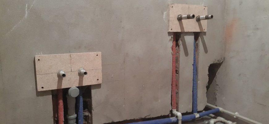 водорозетки в ванной